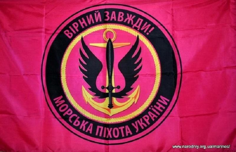 Народная морская пехота: Благотворительные акции в честь Дня морпехов собрали больше 3 тысяч гривен