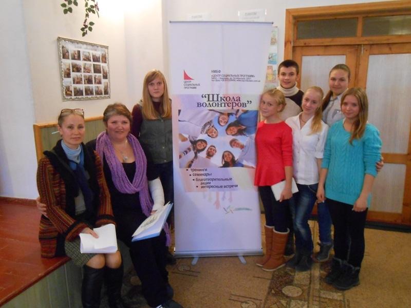 В Николаеве волонтерству учат со школы. Специальной школы