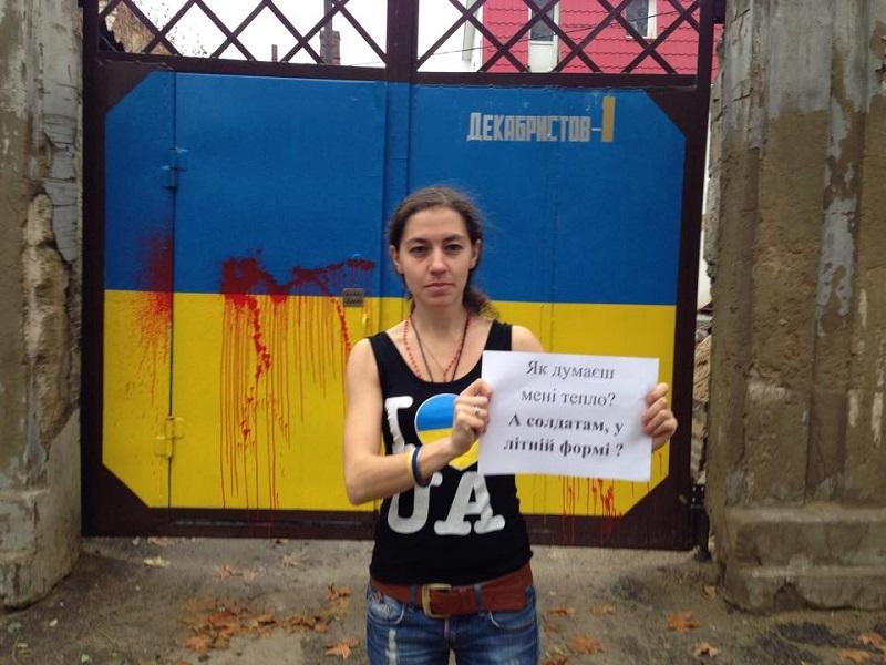 «Согрей солдата»: в Николаеве на улицы выйдут не по сезону одетые девушки, чтобы собрать теплую одежду для бойцов