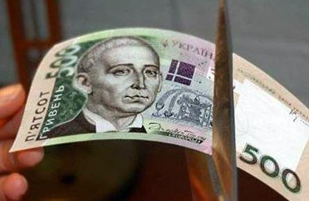 НБУ разрешил банкам портить деньги – лишь бы не достались врагу