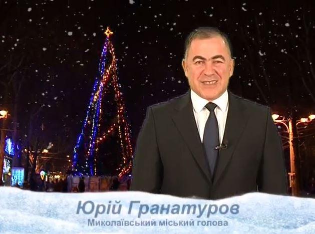 Для нетерпеливых: в сети появилось видеопоздравление Юрия Гранатурова с 2015 годом