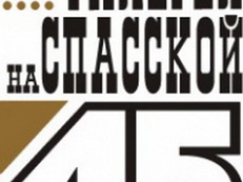 В Николаеве FACEBOOK вышел за рамки монитора