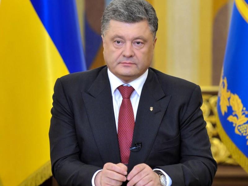 Президент Украины уволил глав Снигиревской и Казанковской районных госадминистраций