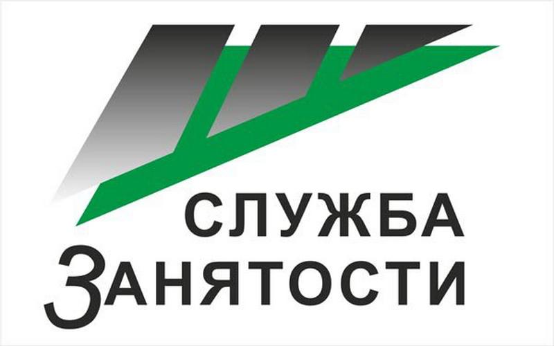 За 11 месяцев 2014 года в Николаеве создано всего 881 рабочее место – отчитался Департамент труда и социальной защиты населения городского совета