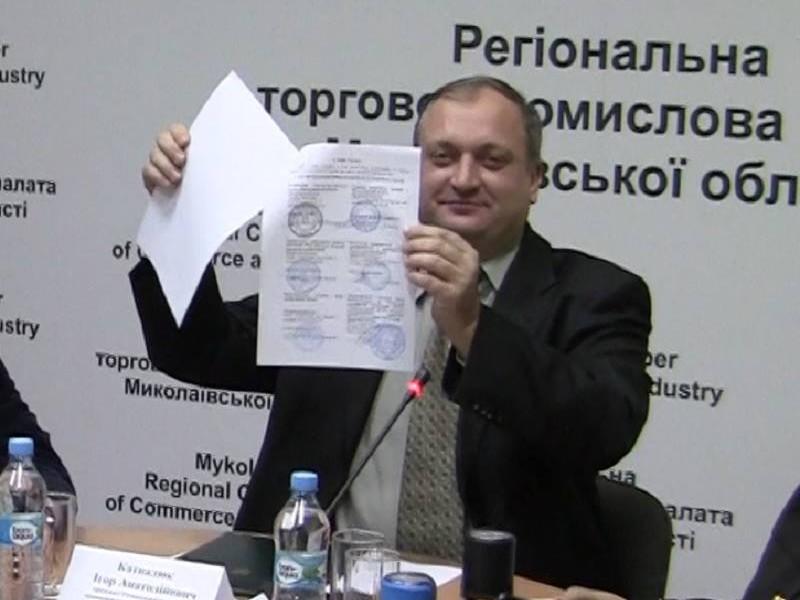 В Международный день прав человека в Николаеве подписали Договор о правовом образовании населения