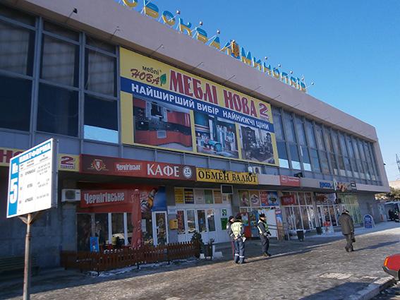 В Николаеве не работал международный автовокзал — искали взрывчатку