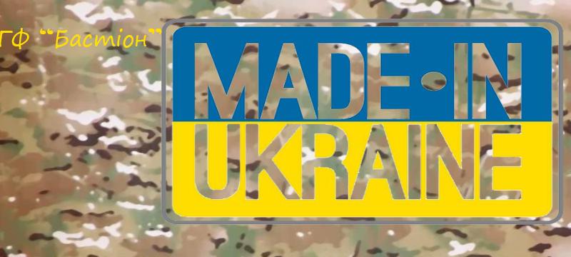 Мобилизация, призыв в армию и угроза войны с Россией: все самое важное с заседания СНБО