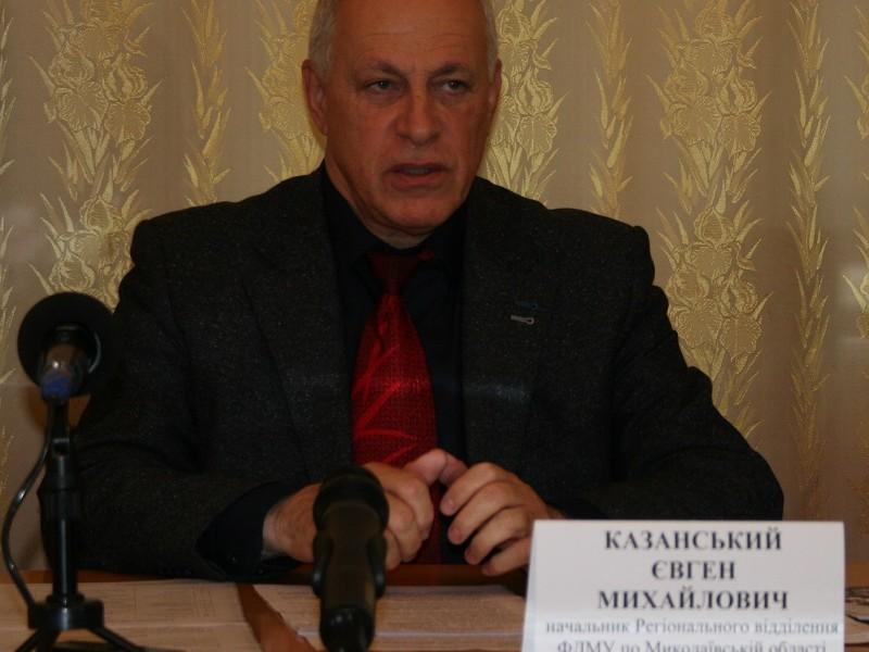 Год еще не закончился, а РО ФГИУ по Николаевской области уже перевыполнило план по поступлениям