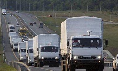 Россия помогает Донбассу просроченными продуктами