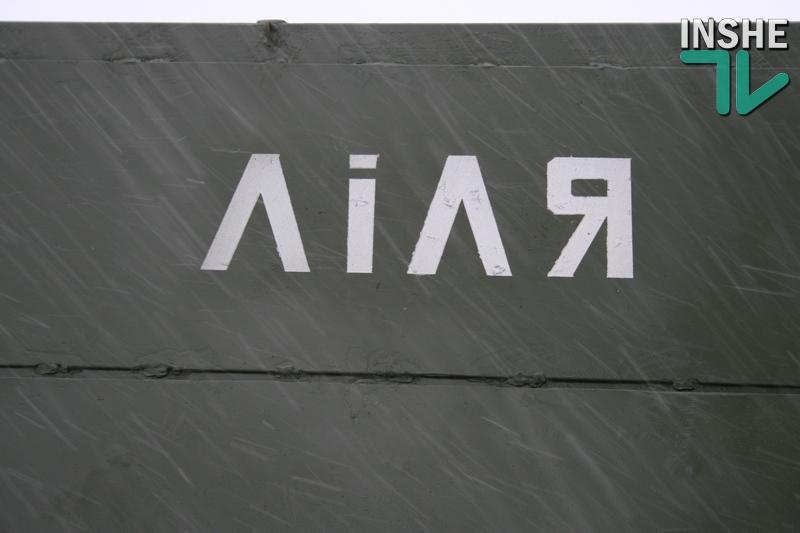 «Лиля», экскаватор, булерьяны и письма: артдивизион 79-й Николаевской отдельной аэромобильной бригады получил нужные подарки