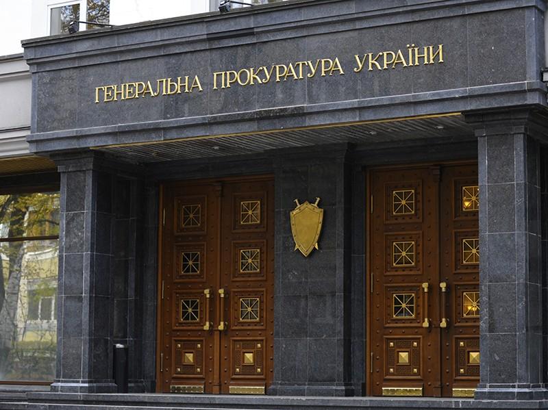 5 тысяч сотрудников Генеральной прокуратуры будут уволены