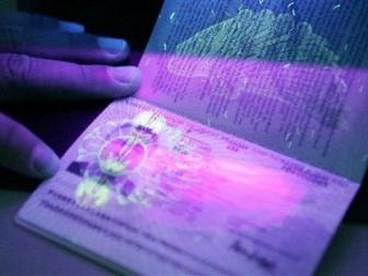 Скоро в Николаеве можно будет получить биометрический паспорт