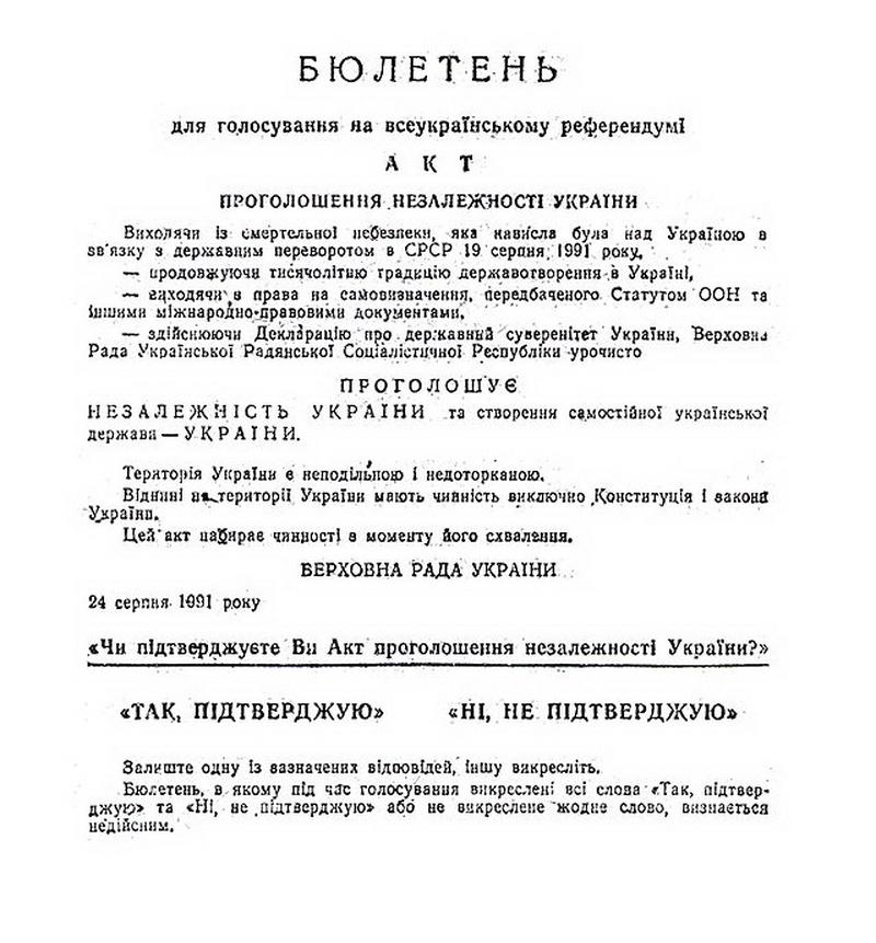 Buleten_1991-12