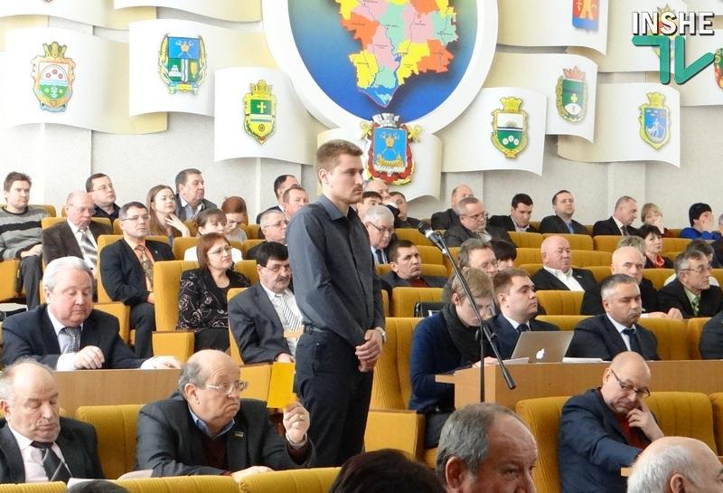 Мелашич официально назначен гендиректором аэропорта «Николаев»