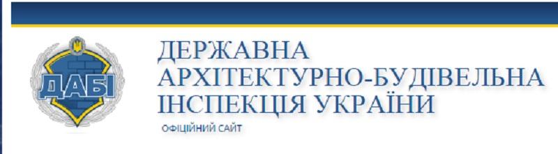 ГАСИ остановила незаконную стройку в «Леваневцах»