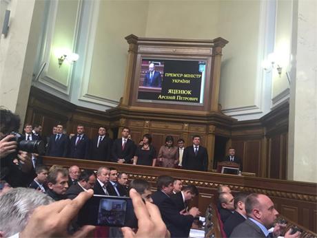 Рада проголосовала за новый Кабмин