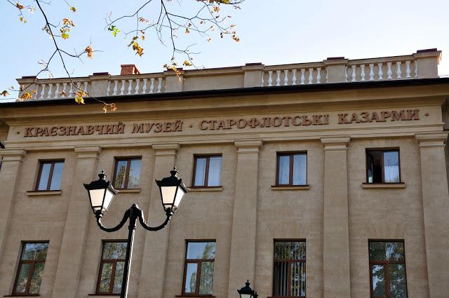 Николаевский краеведческий музей начал работу над украинскими музейными пазлами
