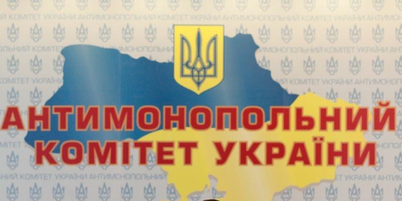 Антимонопольный комитет оштрафовал «Лакталис-Украина» на 44 млн. гривен
