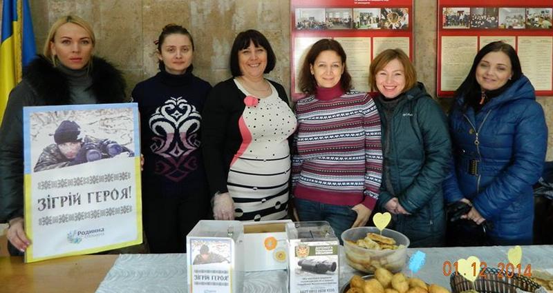 """Классика """"телефонного права"""": напуганные российской пропагандой николаевские чиновники от образования запрещают проводить по школам благотворительные ярмарки"""