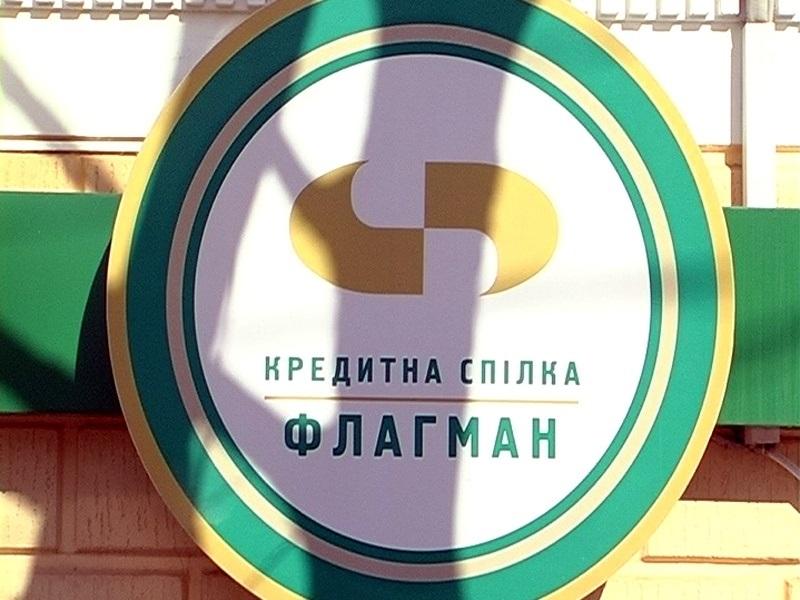 Экс-главе кредитного союза «Флагман» Наталье Копецкой, обманувшей более 500 николаевцев, предъявлены новые обвинения