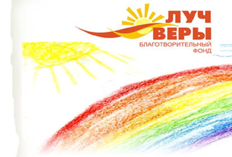 Известная певица помогла николаевским онкобольным детям