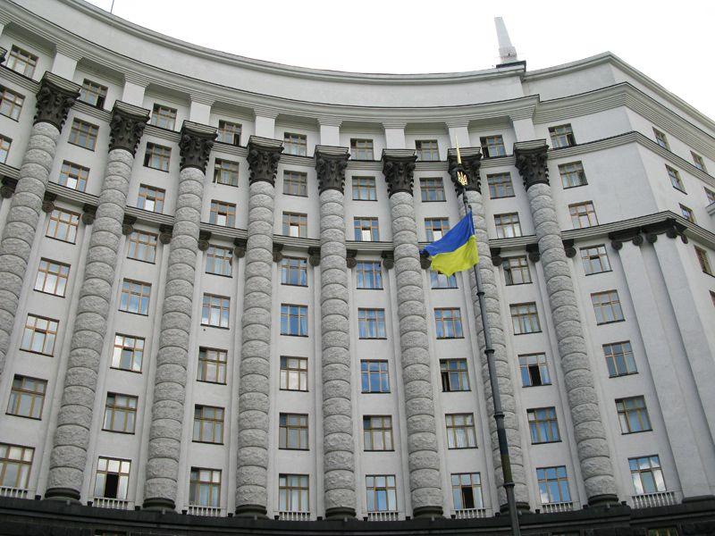 Украина расторгла соглашение с Россией в сфере туризма