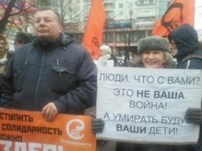 Сотни москвичей спокойно наблюдали за избиением проукраинской акции