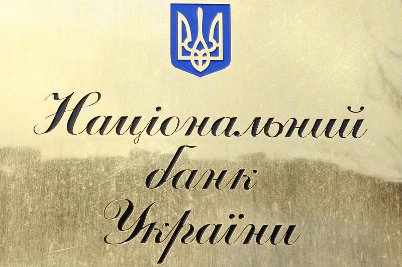 Порошенко предложил кандидатуру Якова Смолия в качестве замены Гонтаревой на посту главы НБУ