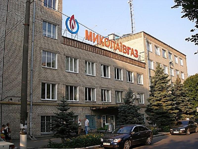 ГАСИ оштрафовала «Николаевгаз»