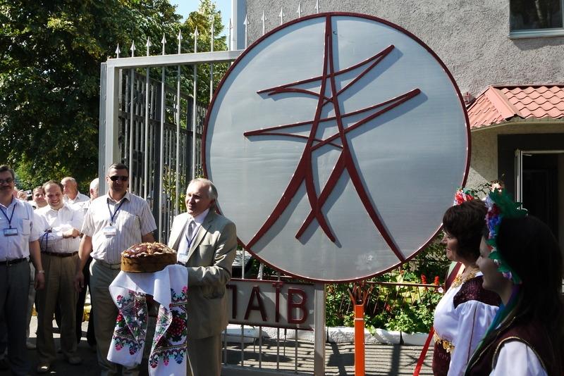 """Приватизацию """"Николаевоблэнерго"""" начнут сразу после внедрения стимулирующих тарифов"""