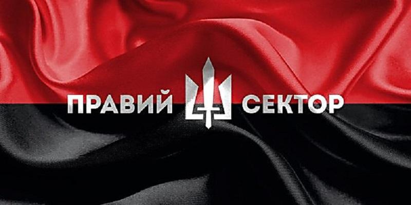 «Правый сектор Николаевщины» хочет поучаствовать в рабочих группах по проверке николаевских коммунальных предприятий