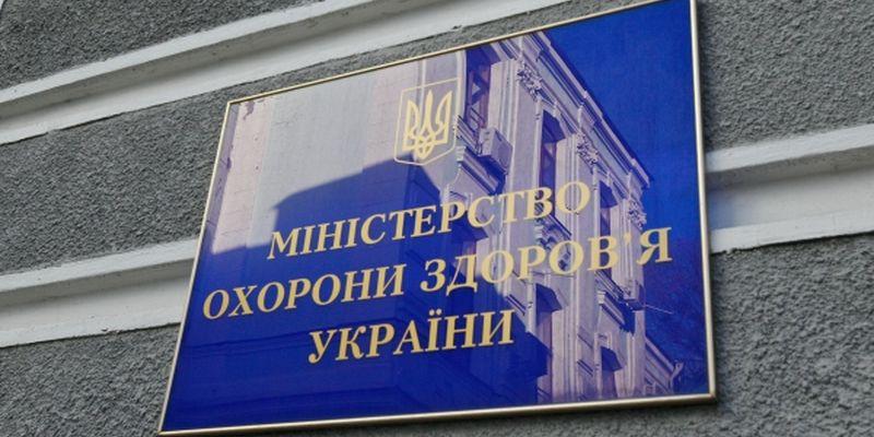У МОЗ Украины на 2015 год большие планы