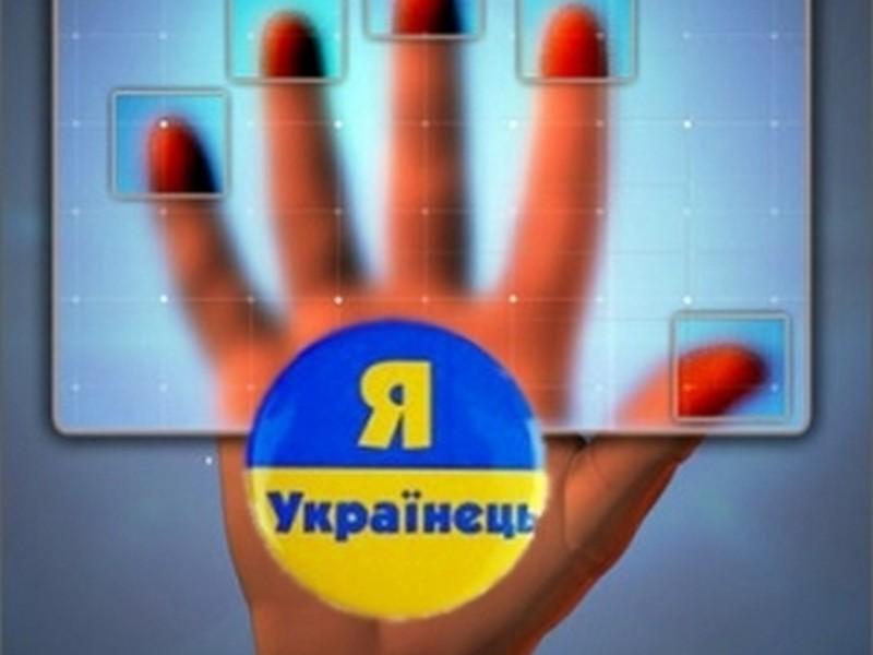 В Николаеве уже начали тестировать технику для выдачи биометрических паспортов
