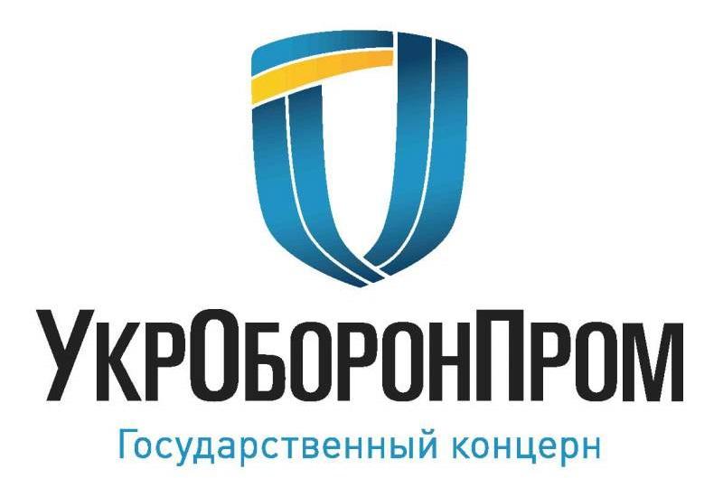 СНБО поручил провести аудит и ревизию «Укроборонпрома» ГПУ, СБУ, НАБУ и ГБР