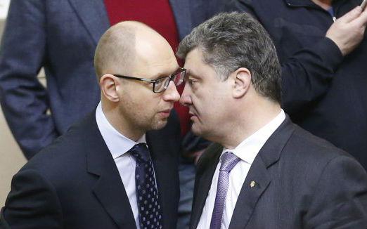 Яценюк представил программу правительства: три «д» и ответственность