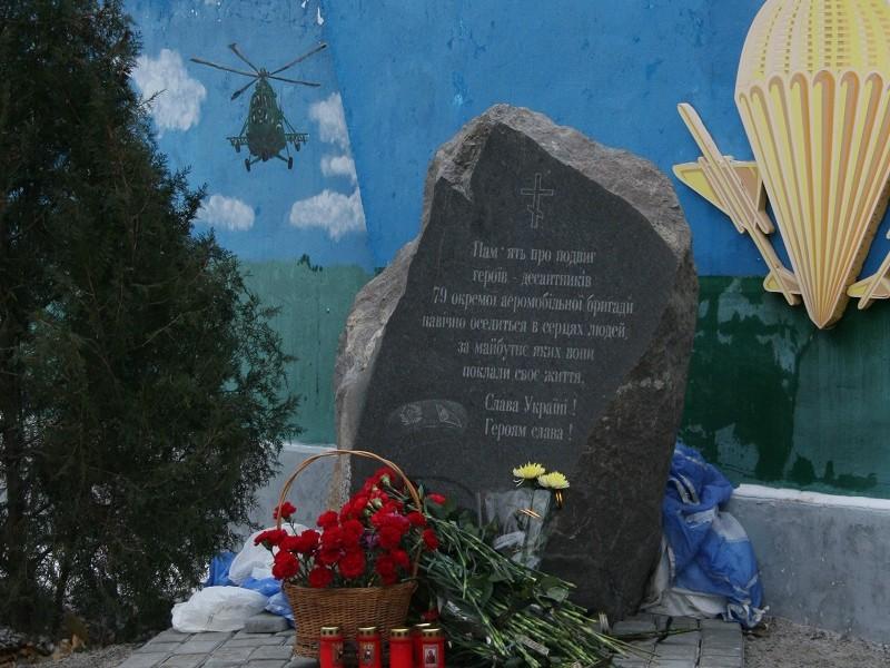 Это нужно живым: в Николаеве открыли памятный знак погибшим бойцам 79-й Николаевской отдельной аэромобильной бригады