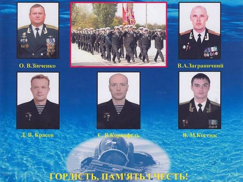 В память о «морских котиках»: в Николаеве пройдет спортивный турнир