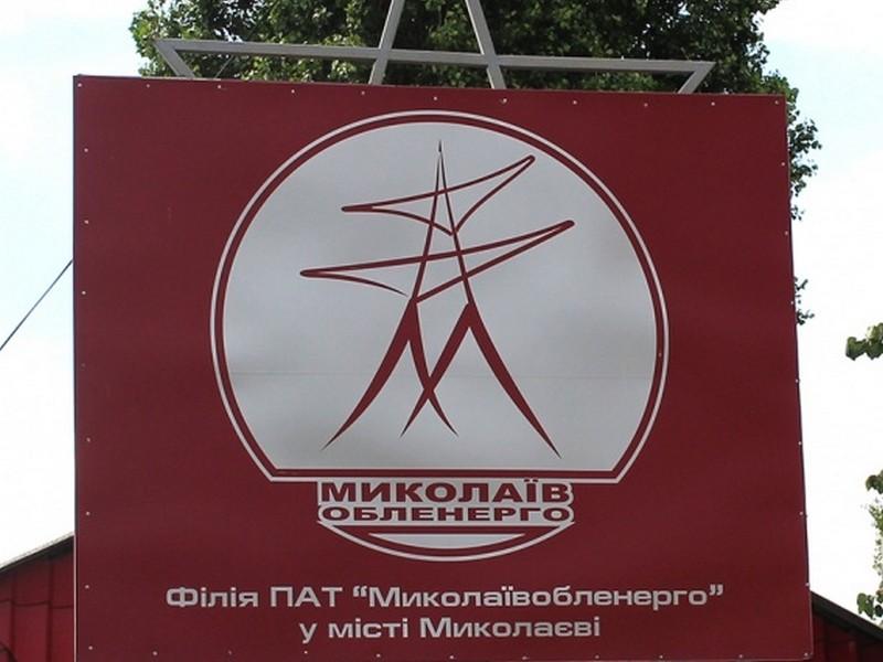 «Николаевоблэнерго» страдает: в Братском побили окна, а в Николаеве чуть не украли 100 м кабеля