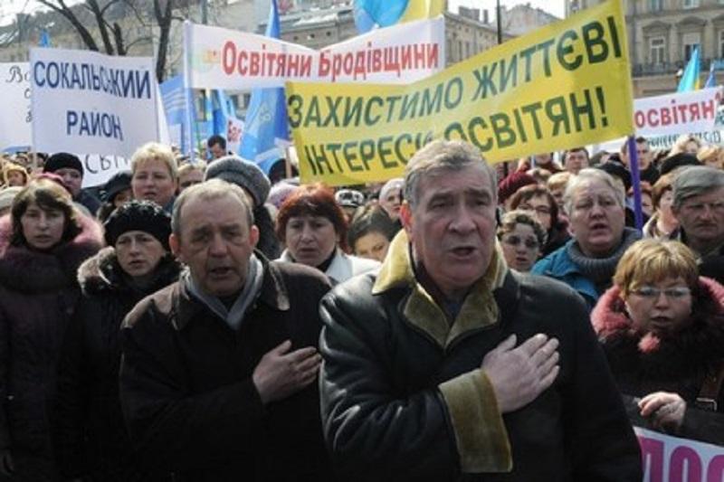 Николаевские учителя возмущены планами власти