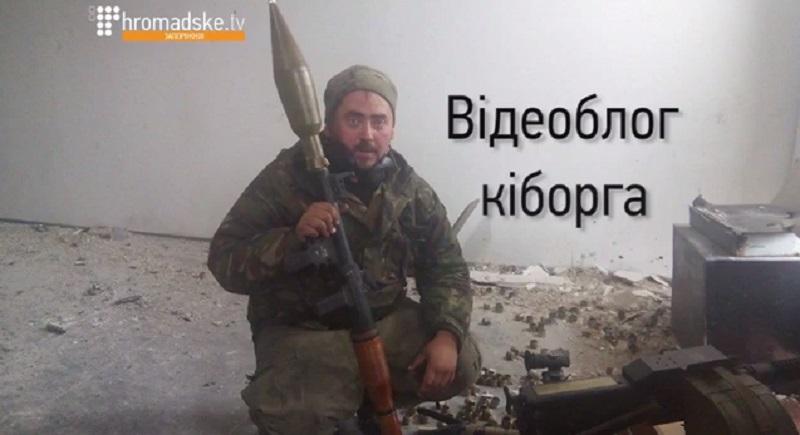 «Киборг» 79-й Николаевской отдельной аэромобильной бригады между боями ведет видеоблог