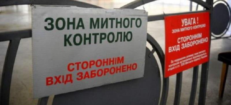 На нарушения Николаевская таможня добра не дает