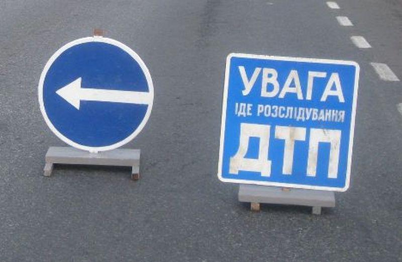 В Новой Одессе пешеход пытался ночью перейти дорогу в неположенном месте. Не получилось