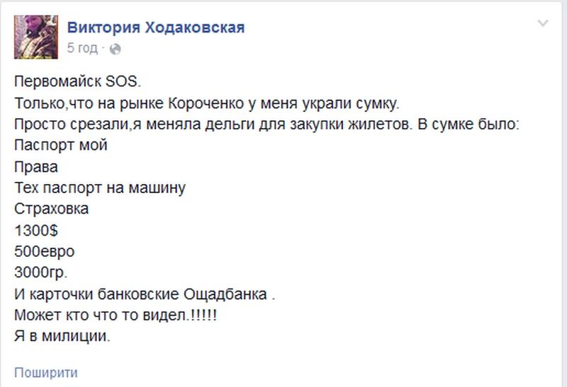 Украинские военнослужащие сегодня не вели боевых действий на территории Донецка, - СНБО - Цензор.НЕТ 5072