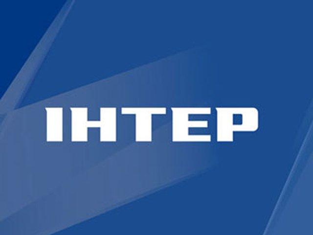 Интер обвинил украинские СМИ в давлении на канал