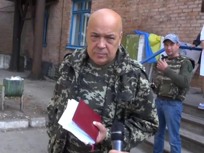 Губернатор Закарпатской области Москаль разругался с местной полицией
