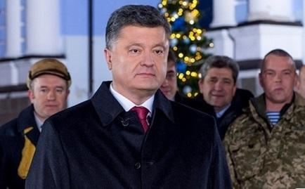 Кто не успел посмотреть. Новогоднее обращение Президента Украины