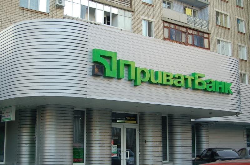 ПриватБанк объявил вознаграждение 50 000 грн за поимку одесских террористов