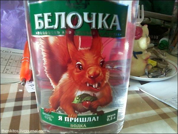 Хитрый план: в России с 1 февраля подешевеет водка