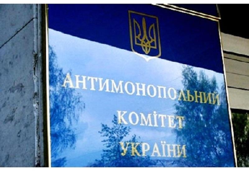АМКУ отклонил жалобу «Техморгидрострой Николаев» на тендер по дноуглублению в порту «Южный» ценою в миллиард