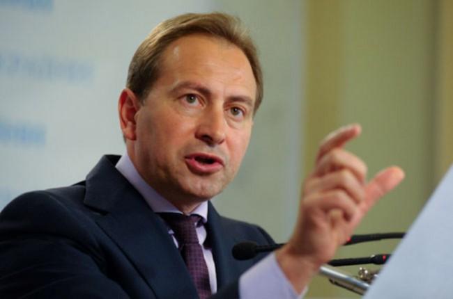 БПП может лишить мандата Томенко и Фирсова